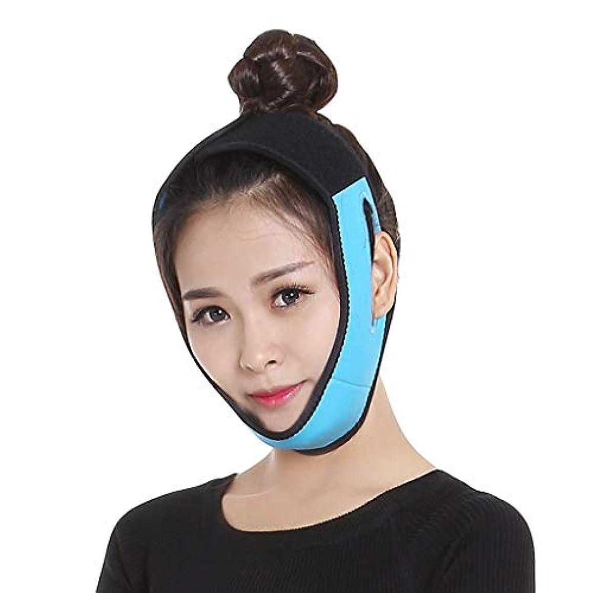 おなじみのお勧め麺Jia He 軽量 薄い顔ベルト、通気性睡眠薄い顔の包帯Vフェイスアーティファクトはアンチリンクル二重あご包帯矯正ベルトを持ち上げ ## (Color : Blue)