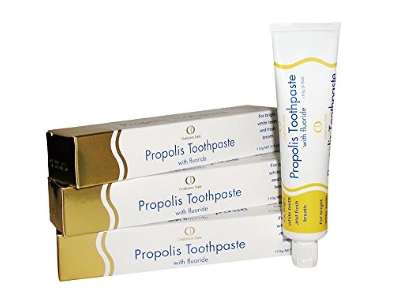 プロポリス歯磨き(フッ素入り)雑菌 口臭 歯茎引き締め3本セット 【海外直送品】
