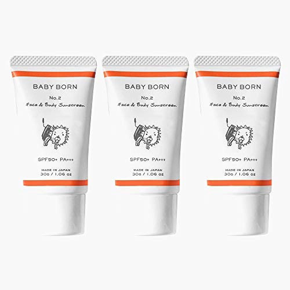 クレーター伸ばすワードローブ日焼け止め 赤ちゃんや子どもにも使えるBABY BORN(ベビーボーン) Face&Body Sunscreen 3個セット 日焼け止め UV ケア 東原亜希 高橋ミカ 共同開発 SPF50+/PA++++