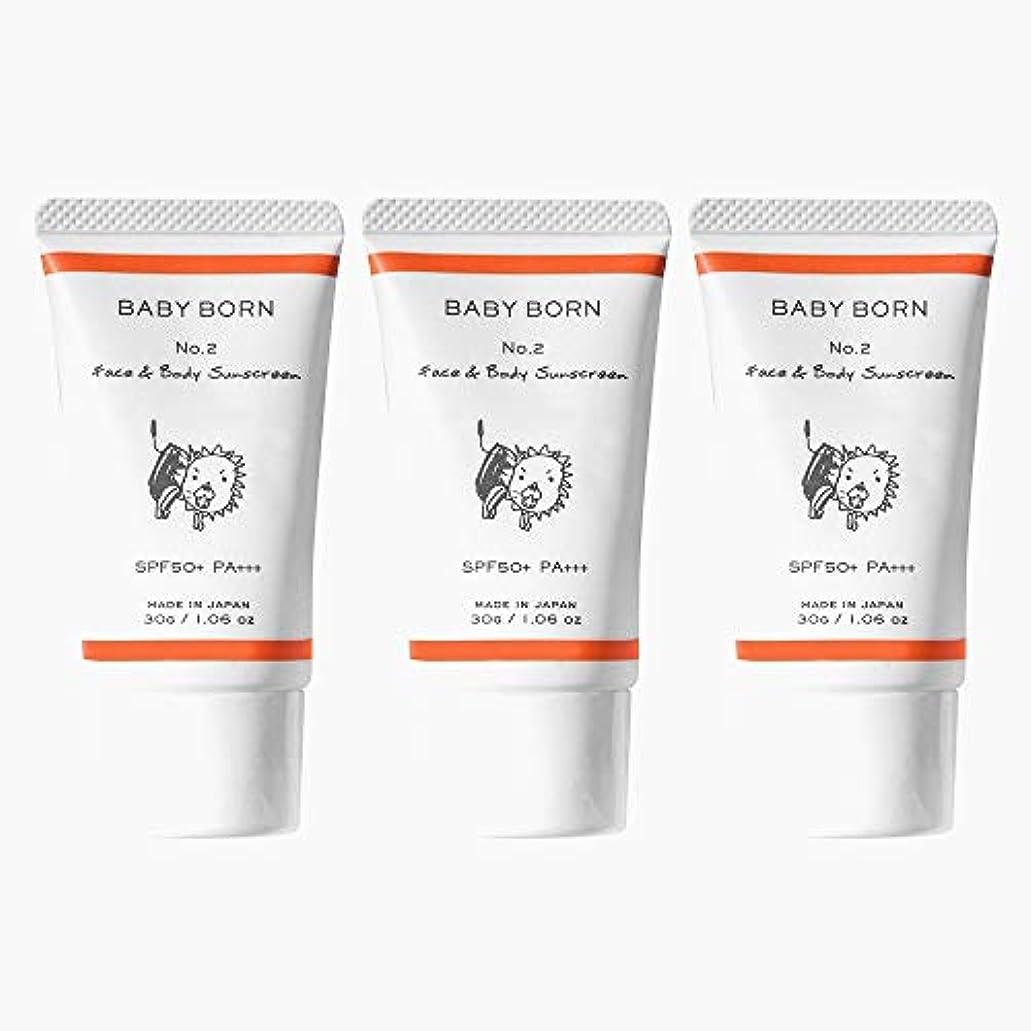 ぐったり閉じる権限日焼け止め 赤ちゃんや子どもにも使えるBABY BORN(ベビーボーン) Face&Body Sunscreen 3個セット 日焼け止め UV ケア 東原亜希 高橋ミカ 共同開発 SPF50+/PA++++