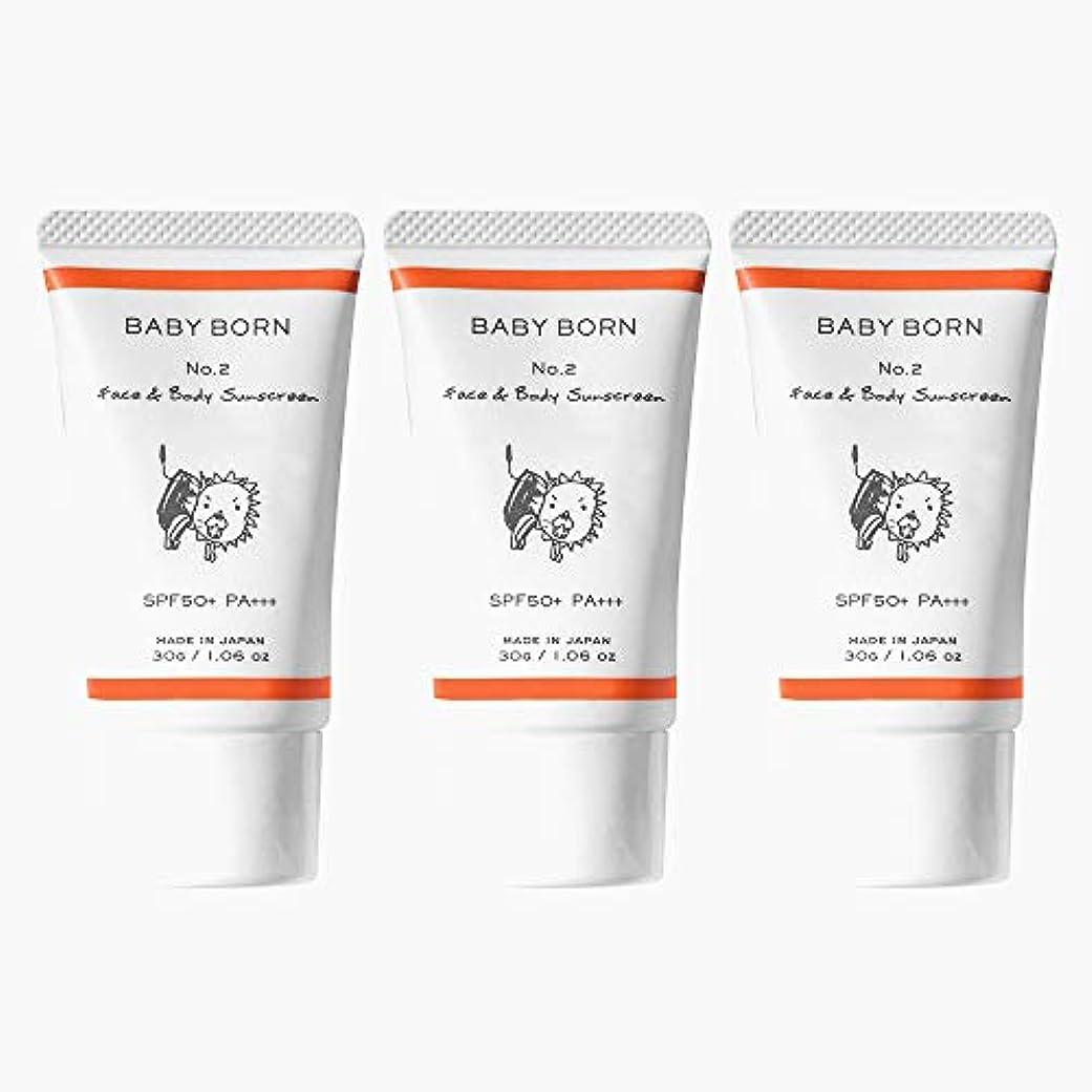 衰える鉱石防止日焼け止め 赤ちゃんや子どもにも使えるBABY BORN(ベビーボーン) Face&Body Sunscreen 3個セット 日焼け止め UV ケア 東原亜希 高橋ミカ 共同開発 SPF50+/PA++++