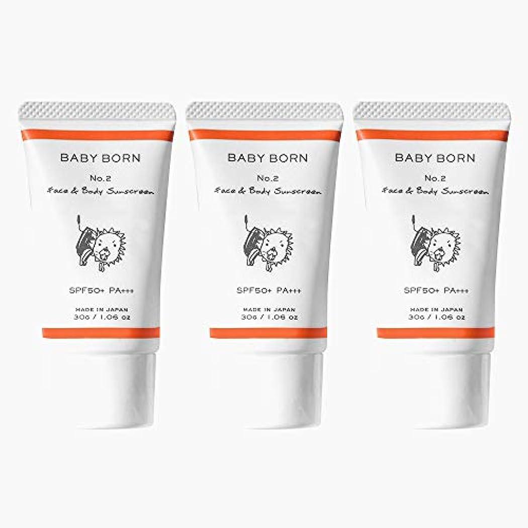 促進するハードウェア軽量日焼け止め 赤ちゃんや子どもにも使えるBABY BORN(ベビーボーン) Face&Body Sunscreen 3個セット 日焼け止め UV ケア 東原亜希 高橋ミカ 共同開発 SPF50+/PA++++