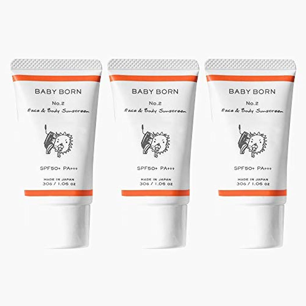 消化器フクロウセラフ日焼け止め 赤ちゃんや子どもにも使えるBABY BORN(ベビーボーン) Face&Body Sunscreen 3個セット 日焼け止め UV ケア 東原亜希 高橋ミカ 共同開発 SPF50+/PA++++