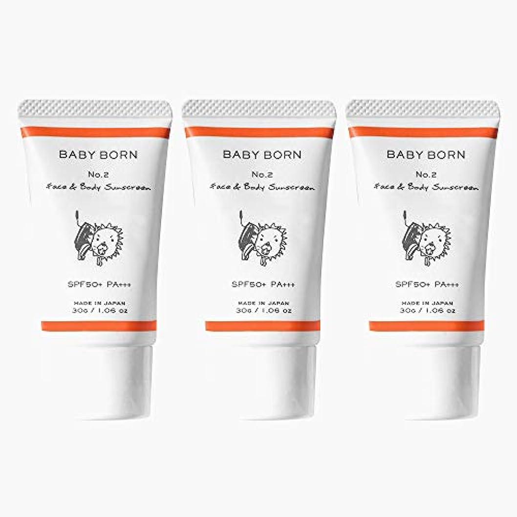 突破口一見粘土日焼け止め 赤ちゃんや子どもにも使えるBABY BORN(ベビーボーン) Face&Body Sunscreen 3個セット 日焼け止め UV ケア 東原亜希 高橋ミカ 共同開発 SPF50+/PA++++
