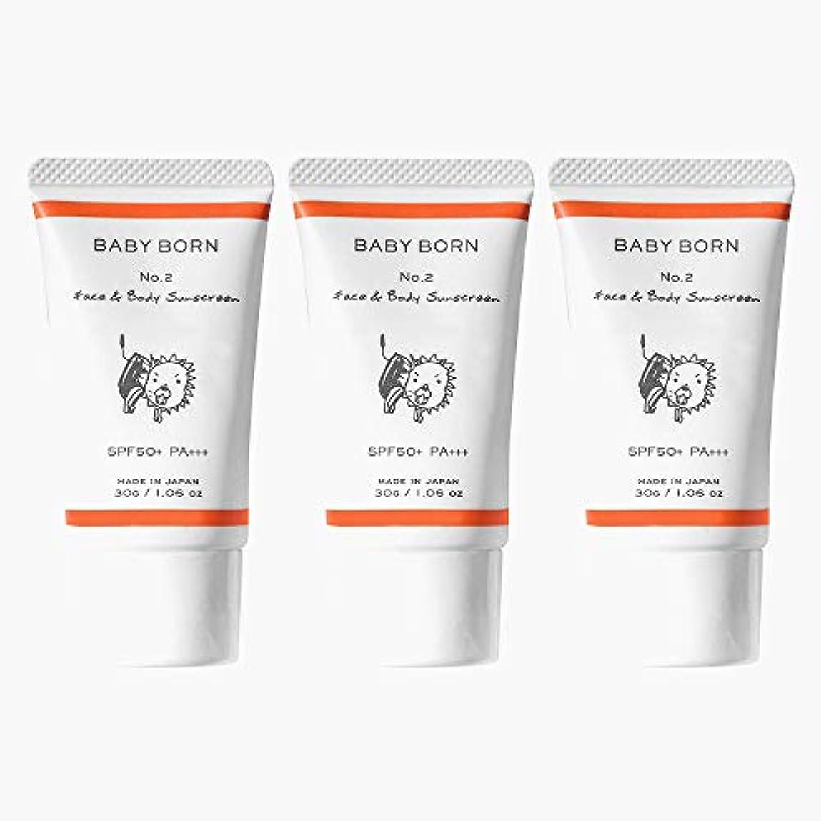 新しさ適合バイオリニスト日焼け止め 赤ちゃんや子どもにも使えるBABY BORN(ベビーボーン) Face&Body Sunscreen 3個セット 日焼け止め UV ケア 東原亜希 高橋ミカ 共同開発 SPF50+/PA++++