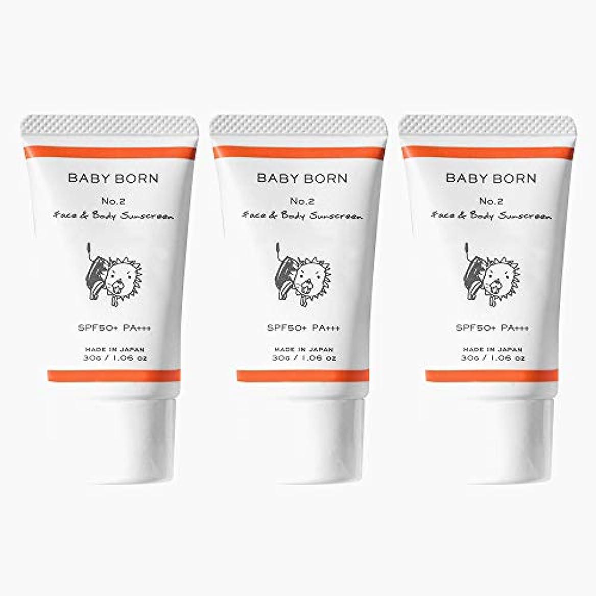 有名な信頼性見出し日焼け止め 赤ちゃんや子どもにも使えるBABY BORN(ベビーボーン) Face&Body Sunscreen 3個セット 日焼け止め UV ケア 東原亜希 高橋ミカ 共同開発 SPF50+/PA++++