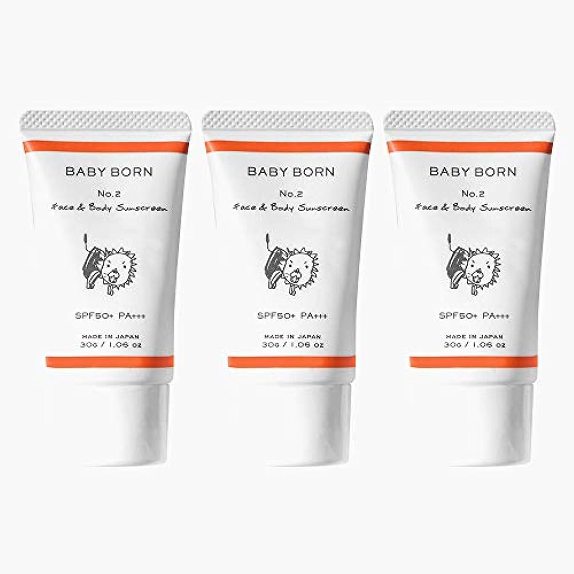 魅力多分認証日焼け止め 赤ちゃんや子どもにも使えるBABY BORN(ベビーボーン) Face&Body Sunscreen 3個セット 日焼け止め UV ケア 東原亜希 高橋ミカ 共同開発 SPF50+/PA++++
