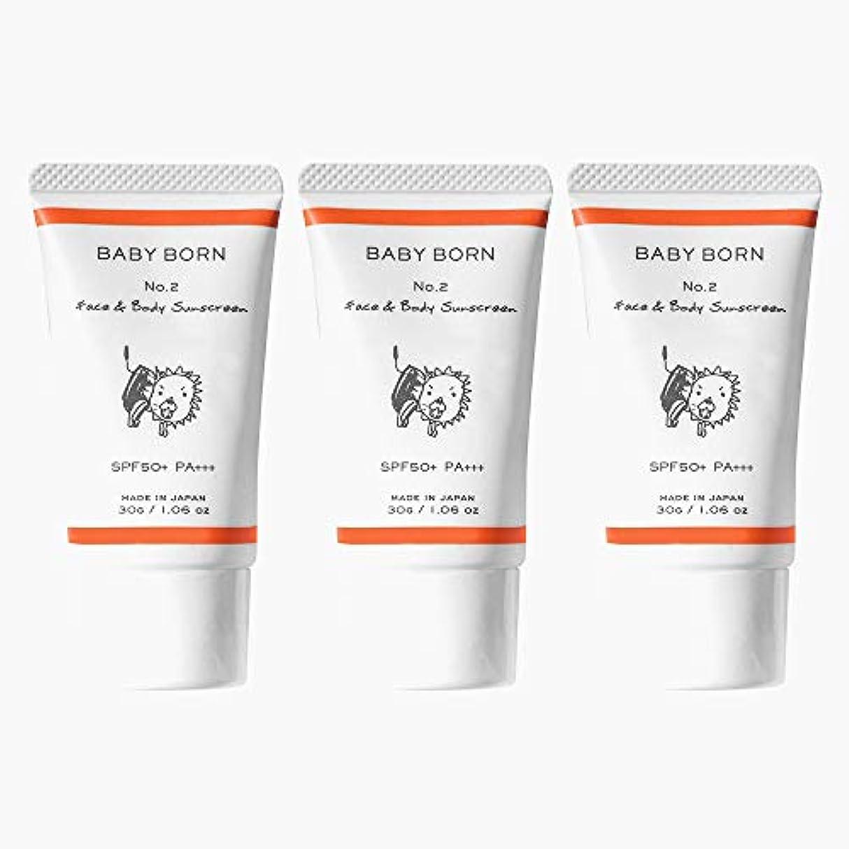 壁紙変形乱暴な日焼け止め 赤ちゃんや子どもにも使えるBABY BORN(ベビーボーン) Face&Body Sunscreen 3個セット 日焼け止め UV ケア 東原亜希 高橋ミカ 共同開発 SPF50+/PA++++