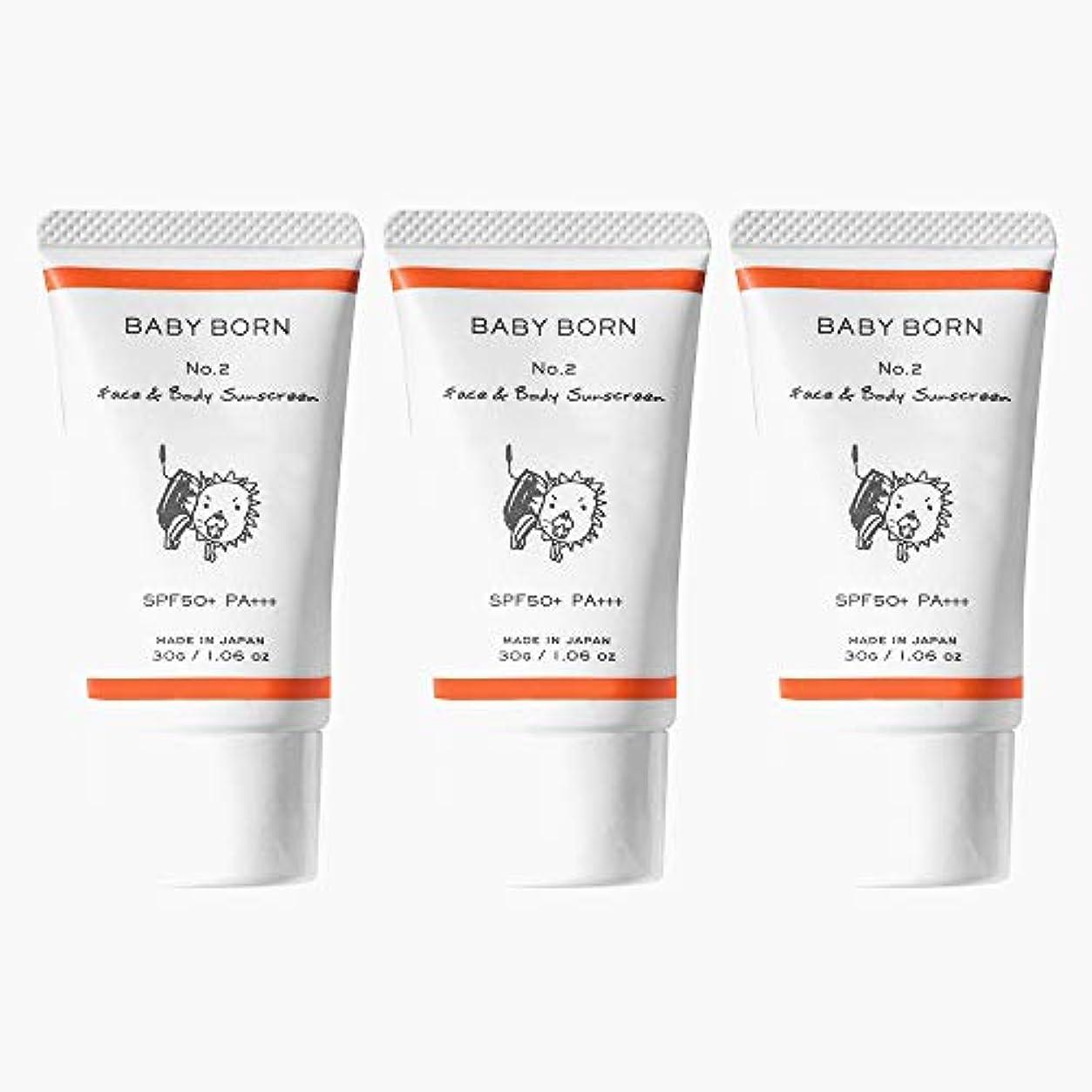 イベントジョットディボンドン無意識日焼け止め 赤ちゃんや子どもにも使えるBABY BORN(ベビーボーン) Face&Body Sunscreen 3個セット 日焼け止め UV ケア 東原亜希 高橋ミカ 共同開発 SPF50+/PA++++