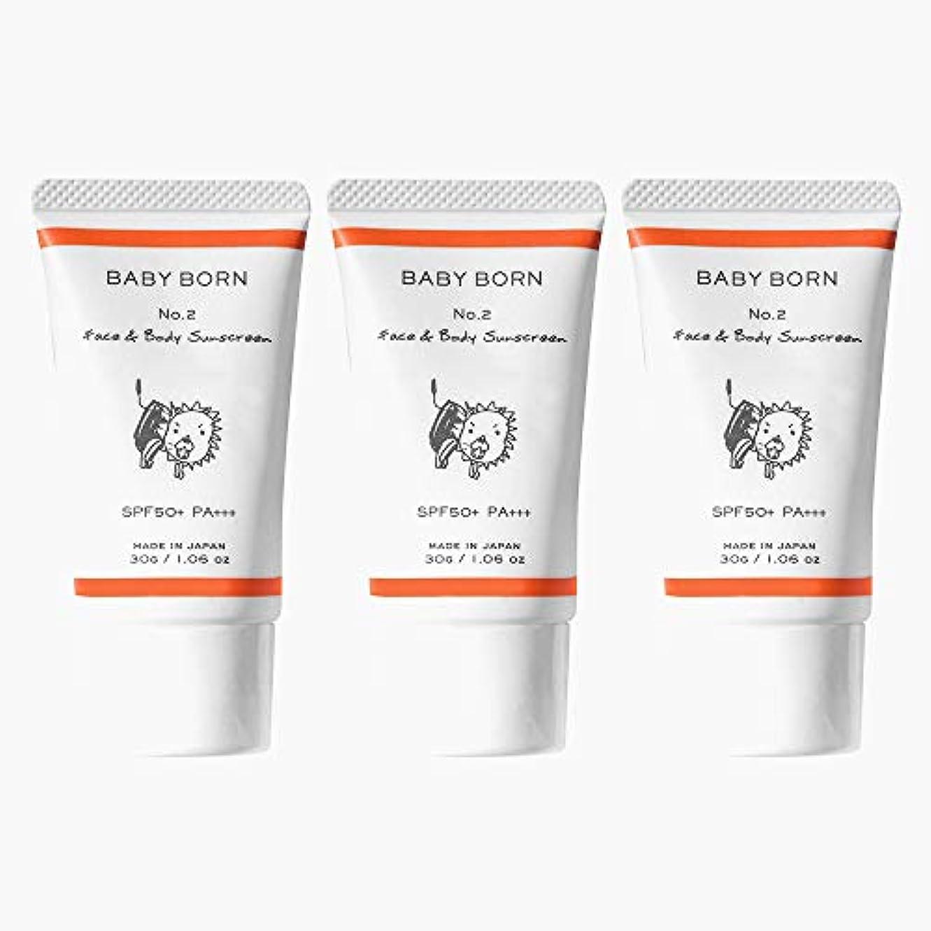 意志満足させる奇跡的な日焼け止め 赤ちゃんや子どもにも使えるBABY BORN(ベビーボーン) Face&Body Sunscreen 3個セット 日焼け止め UV ケア 東原亜希 高橋ミカ 共同開発 SPF50+/PA++++