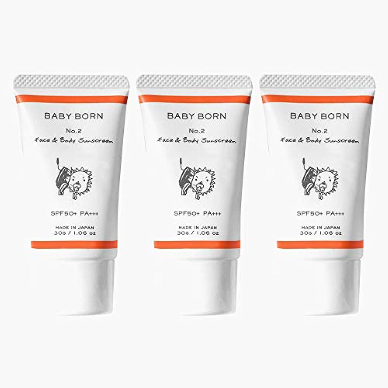 まとめるロケットかりて日焼け止め 赤ちゃんや子どもにも使えるBABY BORN(ベビーボーン) Face&Body Sunscreen 3個セット 日焼け止め UV ケア 東原亜希 高橋ミカ 共同開発 SPF50+/PA++++