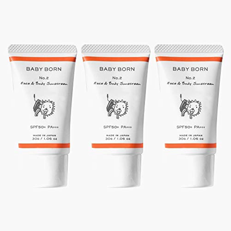 探偵誤政府日焼け止め 赤ちゃんや子どもにも使えるBABY BORN(ベビーボーン) Face&Body Sunscreen 3個セット 日焼け止め UV ケア 東原亜希 高橋ミカ 共同開発 SPF50+/PA++++