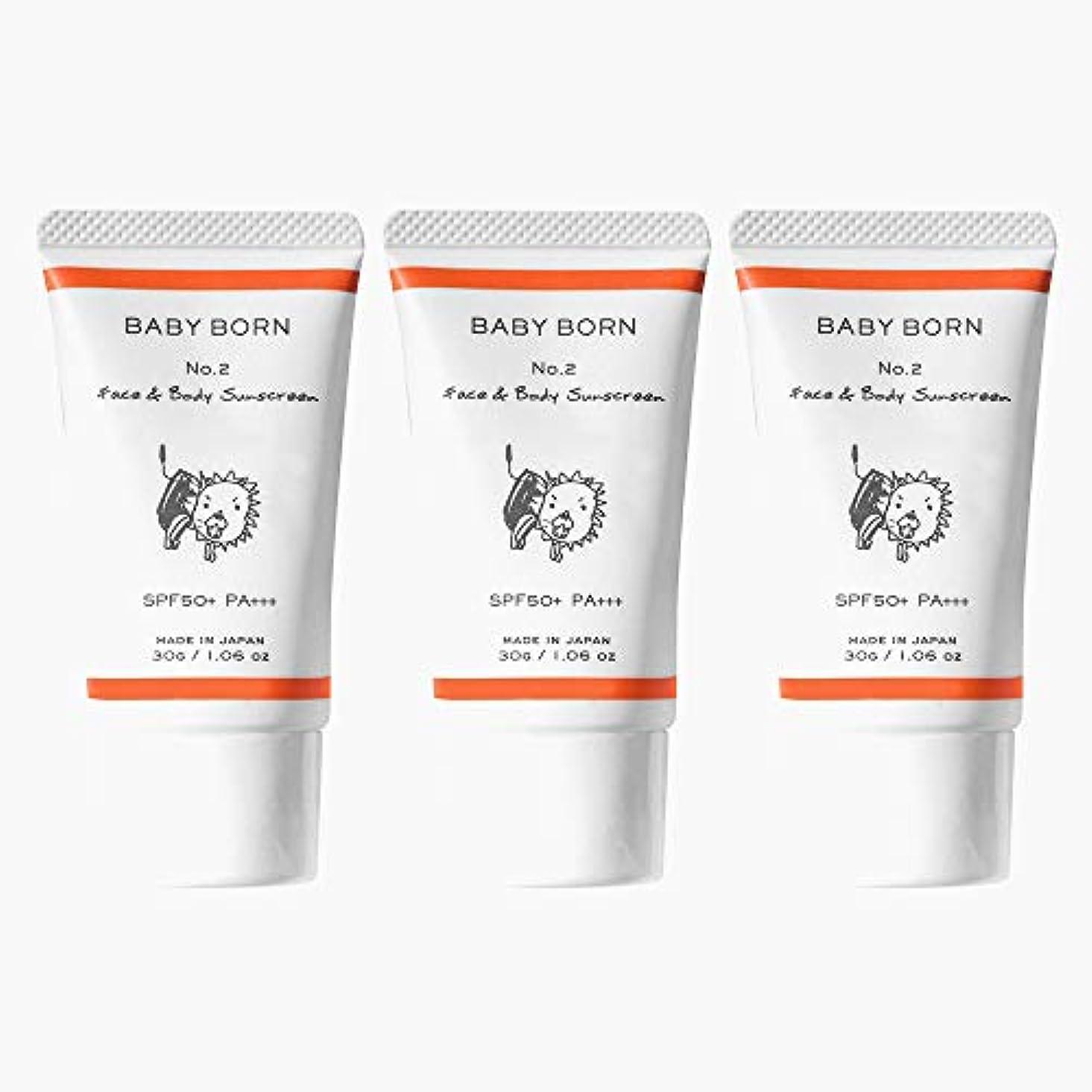 静的セラー全能日焼け止め 赤ちゃんや子どもにも使えるBABY BORN(ベビーボーン) Face&Body Sunscreen 3個セット 日焼け止め UV ケア 東原亜希 高橋ミカ 共同開発 SPF50+/PA++++