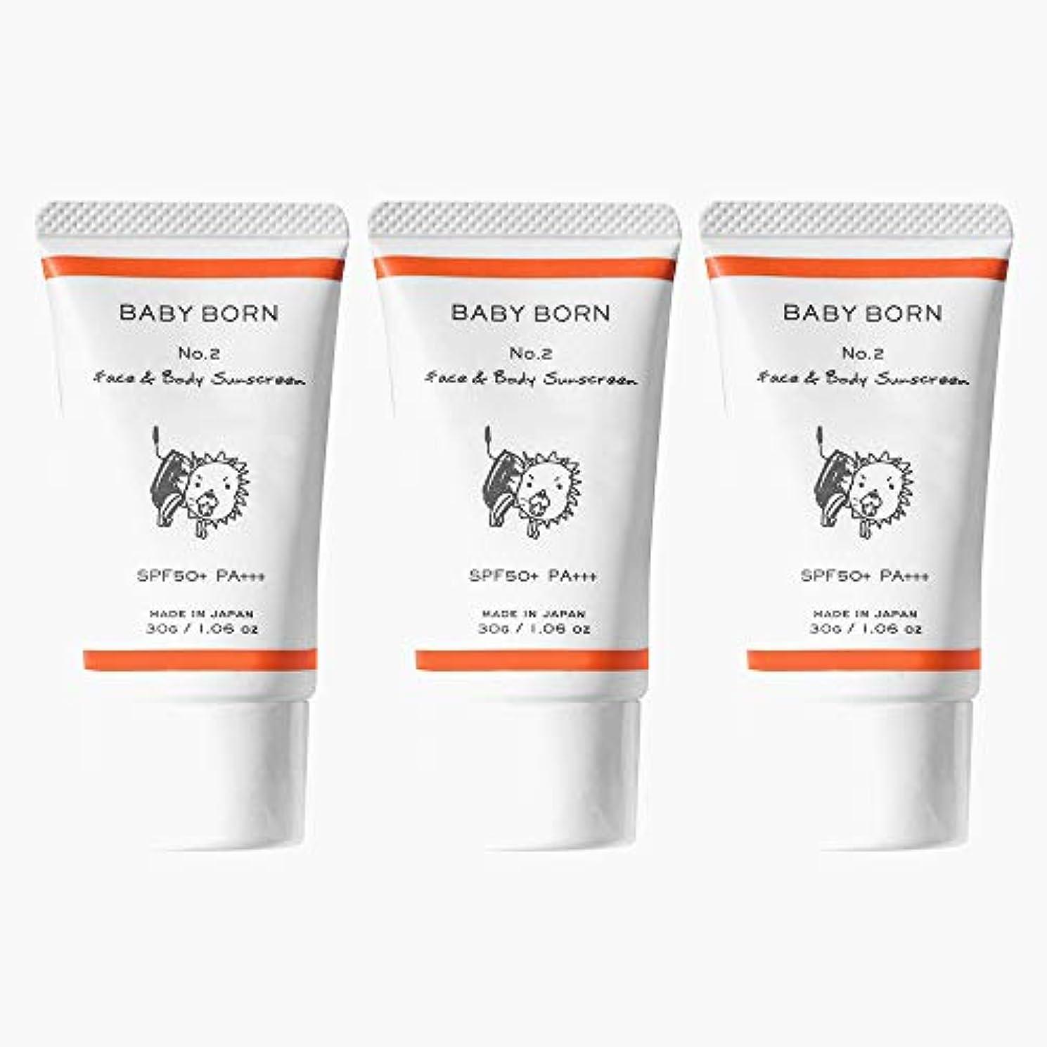 北へ古風なシャイ日焼け止め 赤ちゃんや子どもにも使えるBABY BORN(ベビーボーン) Face&Body Sunscreen 3個セット 日焼け止め UV ケア 東原亜希 高橋ミカ 共同開発 SPF50+/PA++++