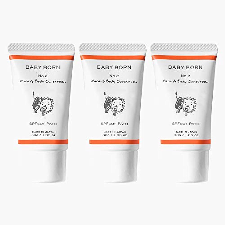 下キルス発明日焼け止め 赤ちゃんや子どもにも使えるBABY BORN(ベビーボーン) Face&Body Sunscreen 3個セット 日焼け止め UV ケア 東原亜希 高橋ミカ 共同開発 SPF50+/PA++++