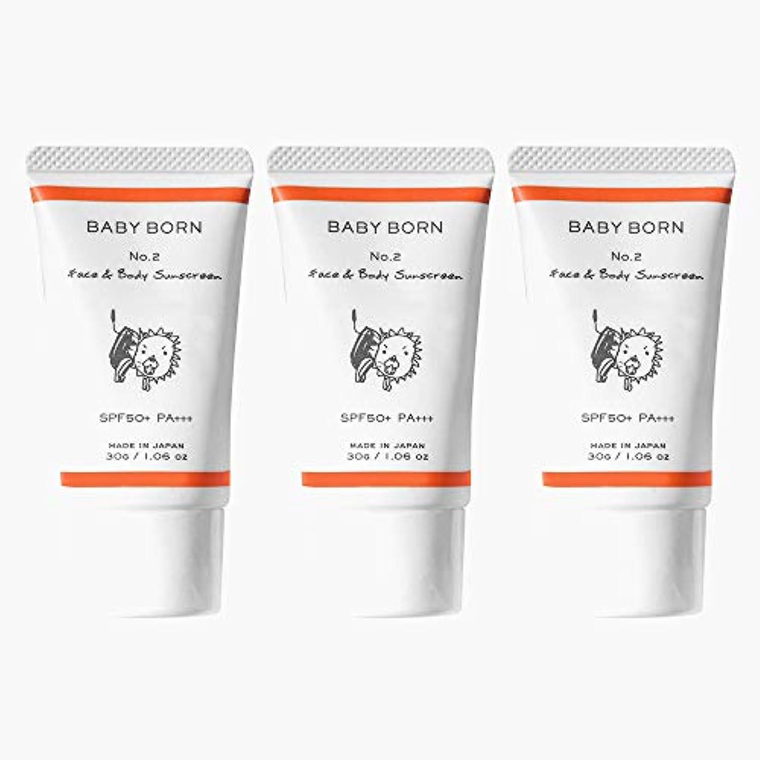 午後小川成功日焼け止め 赤ちゃんや子どもにも使えるBABY BORN(ベビーボーン) Face&Body Sunscreen 3個セット 日焼け止め UV ケア 東原亜希 高橋ミカ 共同開発 SPF50+/PA++++