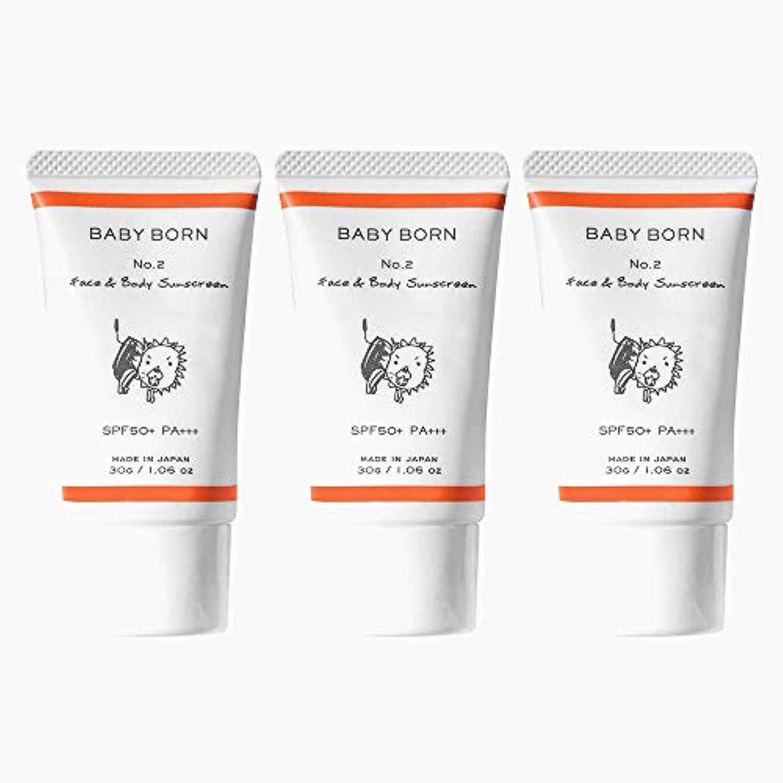 再発するニュース論文日焼け止め 赤ちゃんや子どもにも使えるBABY BORN(ベビーボーン) Face&Body Sunscreen 3個セット 日焼け止め UV ケア 東原亜希 高橋ミカ 共同開発 SPF50+/PA++++