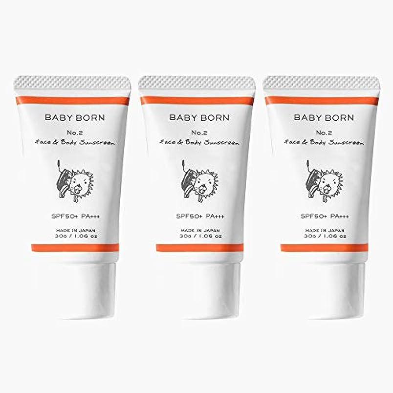 光の神秘的な水曜日日焼け止め 赤ちゃんや子どもにも使えるBABY BORN(ベビーボーン) Face&Body Sunscreen 3個セット 日焼け止め UV ケア 東原亜希 高橋ミカ 共同開発 SPF50+/PA++++
