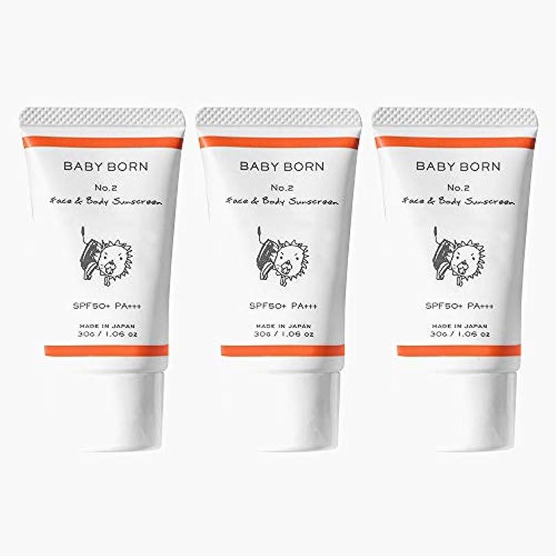 最近車粘着性日焼け止め 赤ちゃんや子どもにも使えるBABY BORN(ベビーボーン) Face&Body Sunscreen 3個セット 日焼け止め UV ケア 東原亜希 高橋ミカ 共同開発 SPF50+/PA++++
