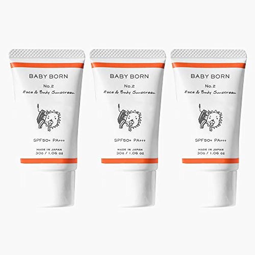 屋内で地区メンダシティ日焼け止め 赤ちゃんや子どもにも使えるBABY BORN(ベビーボーン) Face&Body Sunscreen 3個セット 日焼け止め UV ケア 東原亜希 高橋ミカ 共同開発 SPF50+/PA++++