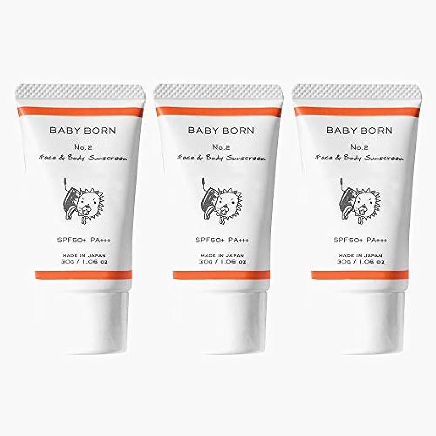 開いた疼痛モーター日焼け止め 赤ちゃんや子どもにも使えるBABY BORN(ベビーボーン) Face&Body Sunscreen 3個セット 日焼け止め UV ケア 東原亜希 高橋ミカ 共同開発 SPF50+/PA++++