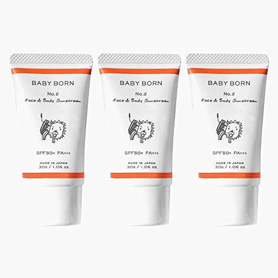 コンピューター排他的理容師日焼け止め 赤ちゃんや子どもにも使えるBABY BORN(ベビーボーン) Face&Body Sunscreen 3個セット 日焼け止め UV ケア 東原亜希 高橋ミカ 共同開発 SPF50+/PA++++