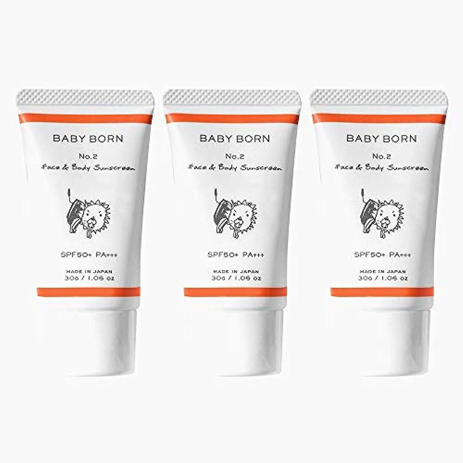 従事した抽象化サンダル日焼け止め 赤ちゃんや子どもにも使えるBABY BORN(ベビーボーン) Face&Body Sunscreen 3個セット 日焼け止め UV ケア 東原亜希 高橋ミカ 共同開発 SPF50+/PA++++