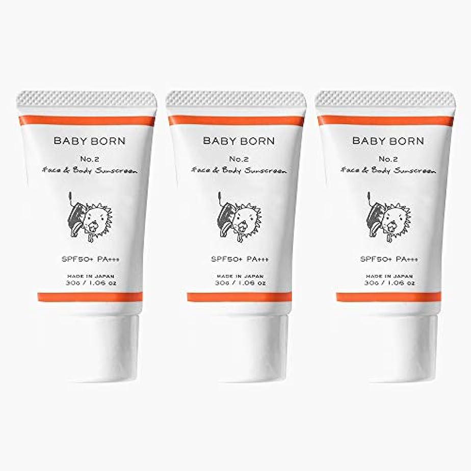 連隊スクリーチ配置日焼け止め 赤ちゃんや子どもにも使えるBABY BORN(ベビーボーン) Face&Body Sunscreen 3個セット 日焼け止め UV ケア 東原亜希 高橋ミカ 共同開発 SPF50+/PA++++