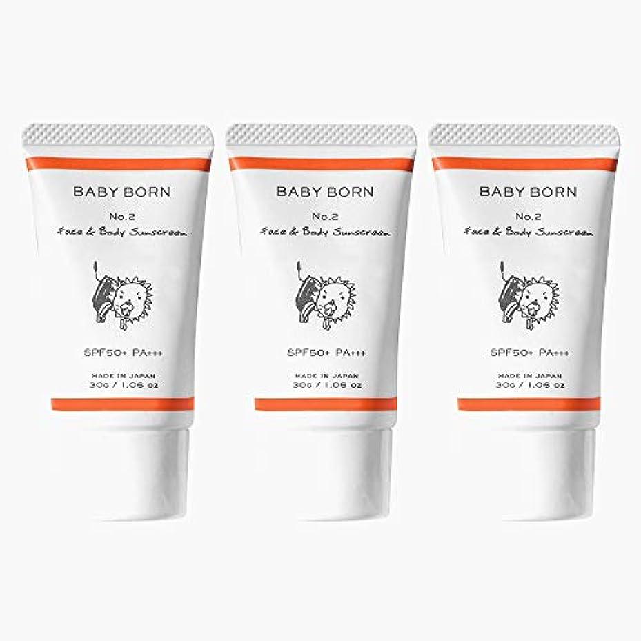 落ちたサーマル注釈日焼け止め 赤ちゃんや子どもにも使えるBABY BORN(ベビーボーン) Face&Body Sunscreen 3個セット 日焼け止め UV ケア 東原亜希 高橋ミカ 共同開発 SPF50+/PA++++