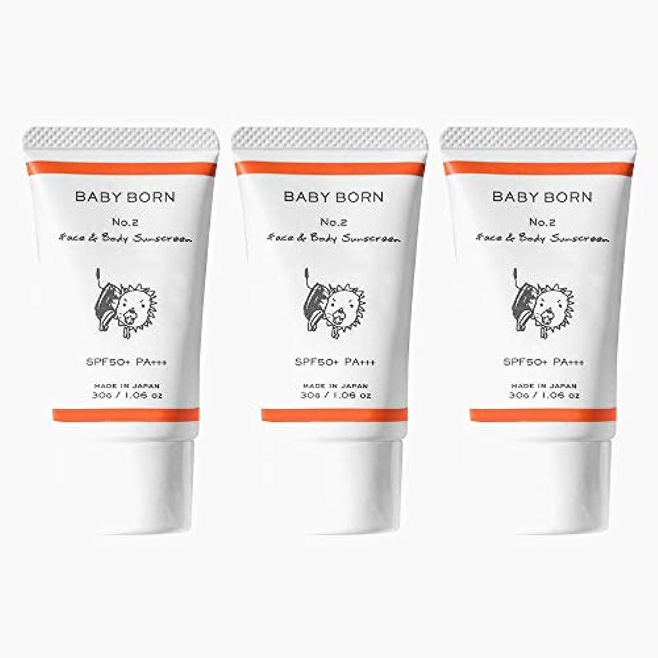 不健康ふくろう一杯日焼け止め 赤ちゃんや子どもにも使えるBABY BORN(ベビーボーン) Face&Body Sunscreen 3個セット 日焼け止め UV ケア 東原亜希 高橋ミカ 共同開発 SPF50+/PA++++