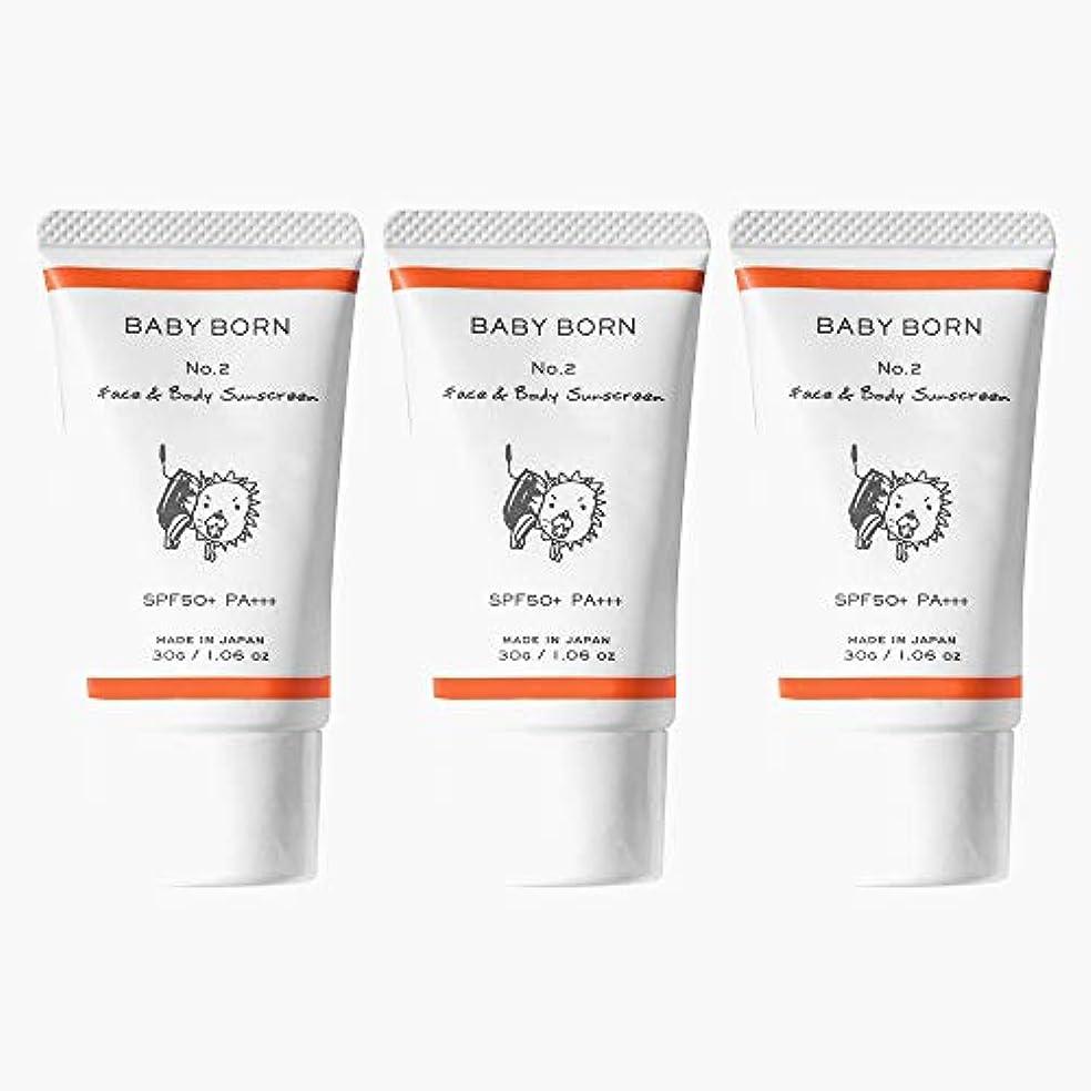 要求するカード原因日焼け止め 赤ちゃんや子どもにも使えるBABY BORN(ベビーボーン) Face&Body Sunscreen 3個セット 日焼け止め UV ケア 東原亜希 高橋ミカ 共同開発 SPF50+/PA++++