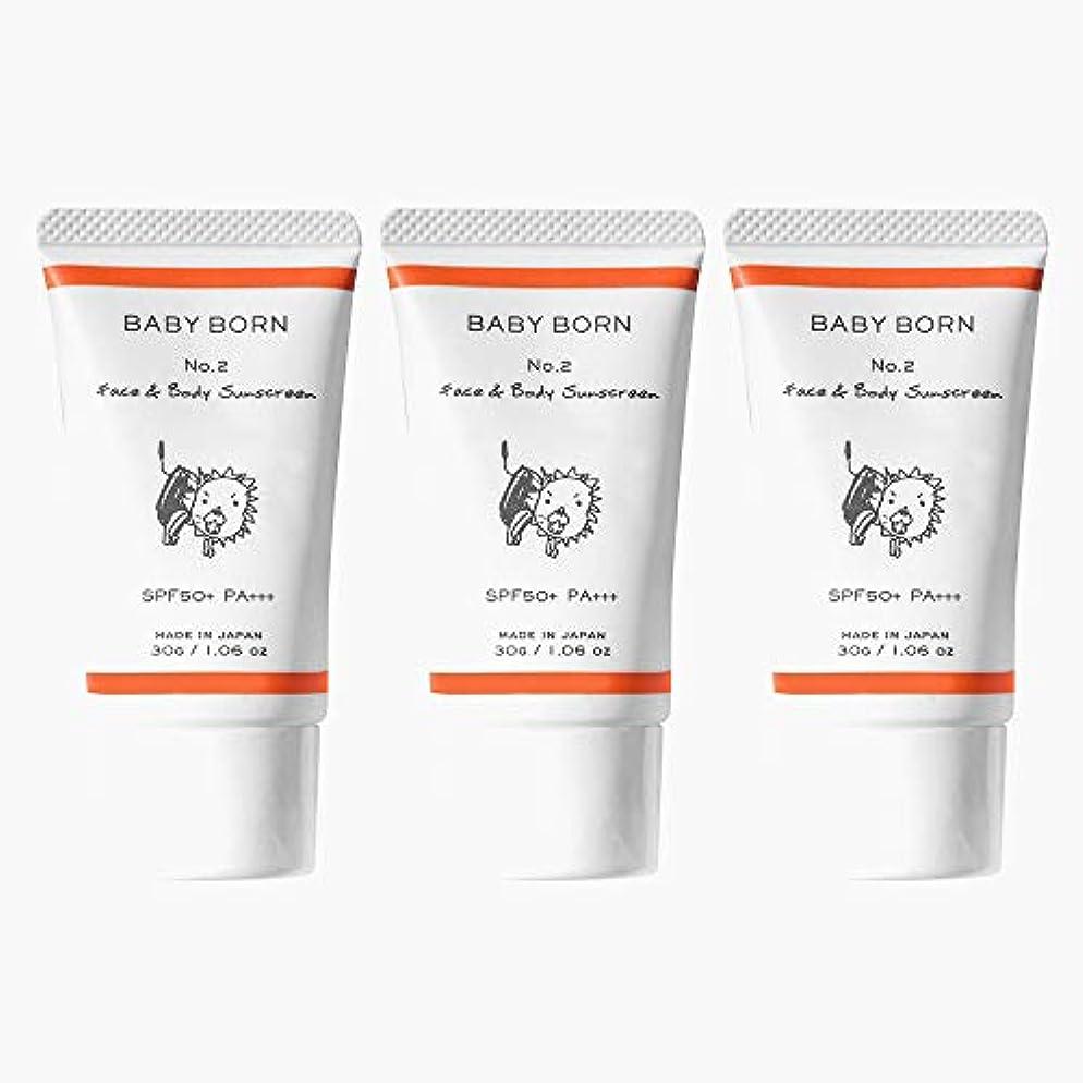 日焼け止め 赤ちゃんや子どもにも使えるBABY BORN(ベビーボーン) Face&Body Sunscreen 3個セット 日焼け止め UV ケア 東原亜希 高橋ミカ 共同開発 SPF50+/PA++++