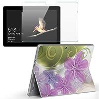 Surface go 専用スキンシール ガラスフィルム セット サーフェス go カバー ケース フィルム ステッカー アクセサリー 保護 フラワー 花 リーフ 000706