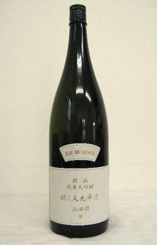醸し人九平次 別誂 純米大吟 1800ml
