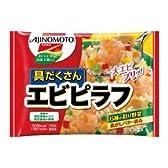 味の素冷凍食品 具だくさんエビピラフ 430g ×12個