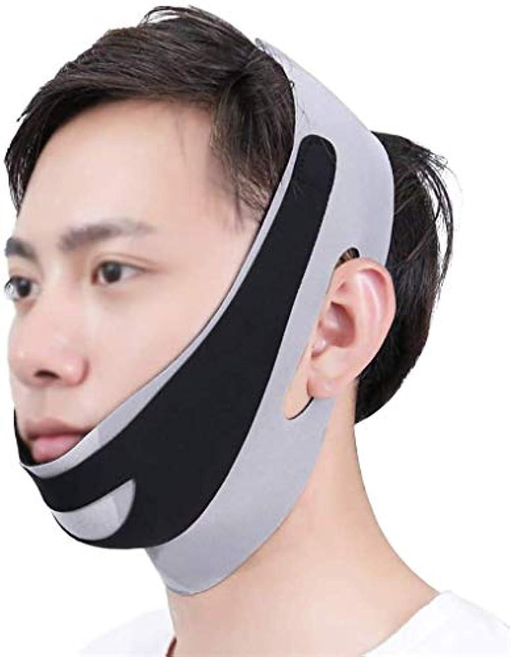 電池王朝発掘美しさと実用的な顔と首のリフト術後の弾性フェイスマスク小さなV顔アーティファクト薄い顔包帯アーティファクトV顔ぶら下げ耳リフティング引き締め男性の顔アーティファクト