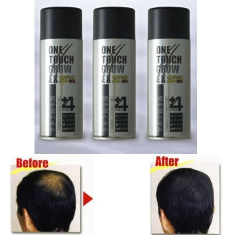 減らす無視目に見える3本セット髪を黒くする瞬間増毛スプレ-ワンタッチグローEX