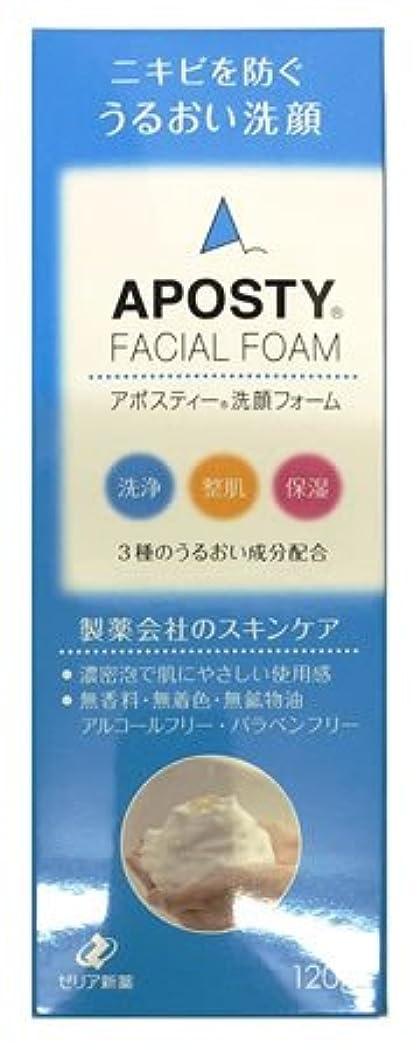 振る舞い翻訳するのゼリア新薬 [セット] アポスティー 洗顔フォーム (120g)×2個セット