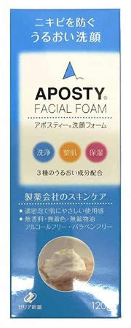 楽観的蜜行ゼリア新薬 [セット] アポスティー 洗顔フォーム (120g)×2個セット