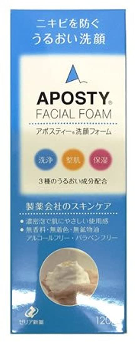 聖人クローゼット十分にゼリア新薬 [セット] アポスティー 洗顔フォーム (120g)×2個セット