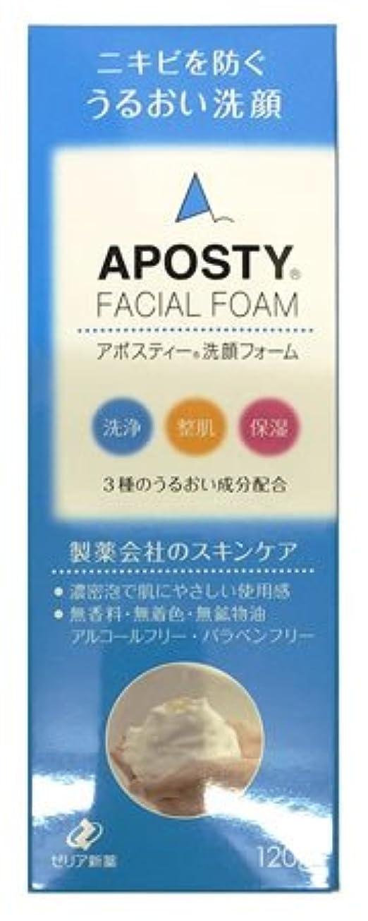 十二安全性役立つゼリア新薬 [セット] アポスティー 洗顔フォーム (120g)×2個セット