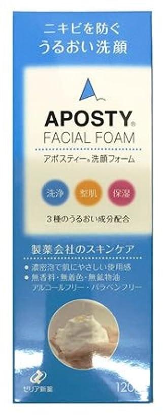 淡い下品予報ゼリア新薬 [セット] アポスティー 洗顔フォーム (120g)×2個セット