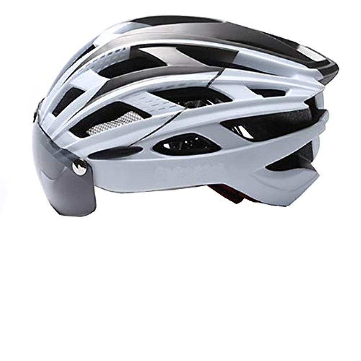 驚くばかり不良疲れたサイクリングヘルメット 超軽量 自転車ヘルメット 通気性 バイク用  自転車用