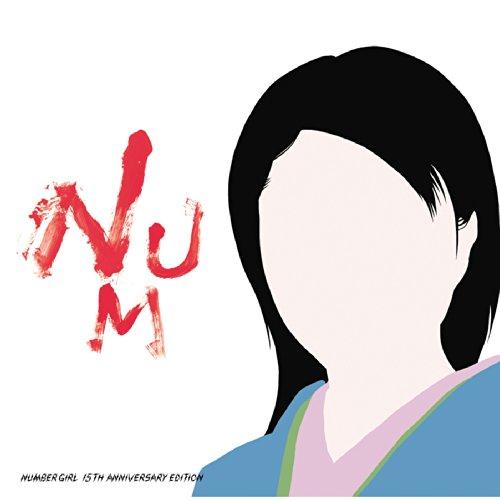 NUM-HEAVYMETALLIC 15th Anniversary Edition