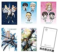 Snowfestival2019ソードアート・オンライン アリシゼーション 雪まつり ポストカード 5枚セット