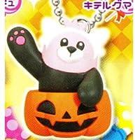 ポケットモンスター ハロウィンかぼちゃマスコット [4.キテルグマ](単品)