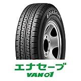 ダンロップ(DUNLOP)  サマータイヤ  ENASAVE  VAN01  165R14