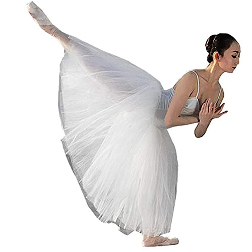 許容できるトレーダージャンクバレエ レオタード 大人 レオタード ジュニア XS~2XL バレエリトルスワン ふわふわ ダンスウェア チュチュ スカート チュールスカート バレエ 衣装 レオタード 子供 バレエ練習着 発表会 ホワイト
