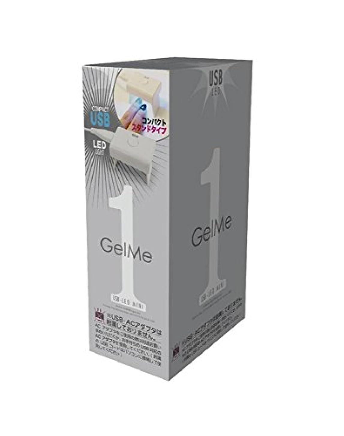 アグネスグレイ段階有効なジェルミーワン USB−LEDライト MINI 1台