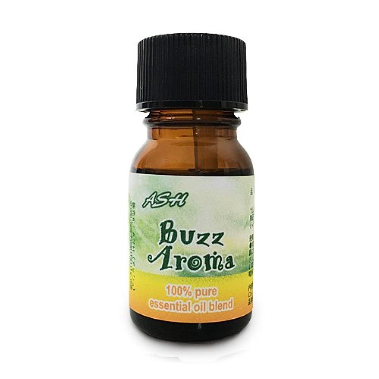 抑止する借りているASH Buzz Aroma(アンチモスキート) エッセンシャルオイルブレンド 10ml 虫除け対策 (真正ラベンダー レモングラス ティートゥリー ユーカリ)